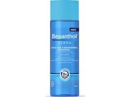 Καθαρισμός Προσώπου-Ντεμακιγιάζ Bepanthol