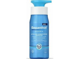 Αφρόλουτρα & Καθαρισμός Σώματος Bepanthol