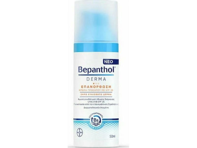 Bepanthol® Derma Επανόρθωση Κρέμα Προσώπου με SPF25 50 ml